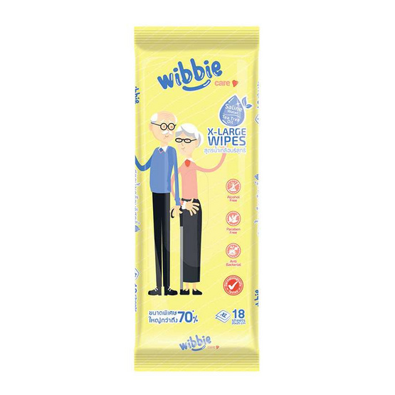 Wibbie Care Wipes Pure Saline วิบบี้แคร์ ผ้าเปียก สูตรน้ำเกลือบริสุทธิ์ 1 ห่อ มี 45 แผ่น (20x25 cm)