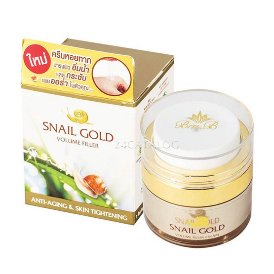 BM.B Snail Gold Volume Filler 15 กรัม