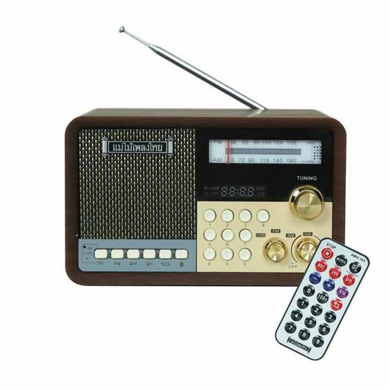 TV Direct วิทยุพกพา แม่ไม้เพลงไทย
