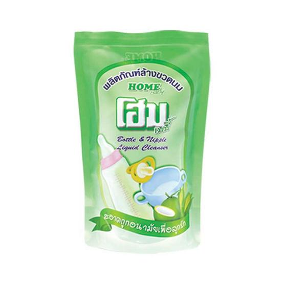 โฮม เบบี้ ผลิตภัณฑ์ล้างขวดนม สีเขียว 600 มล. ถุงเติม