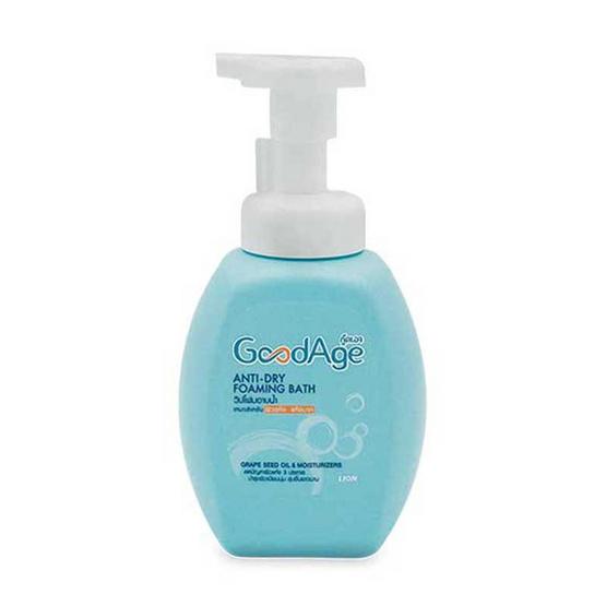 Good Age วิปโฟมอาบน้ำ สำหรับผิวแห้ง-แห้งมาก 450 มล. สีฟ้า
