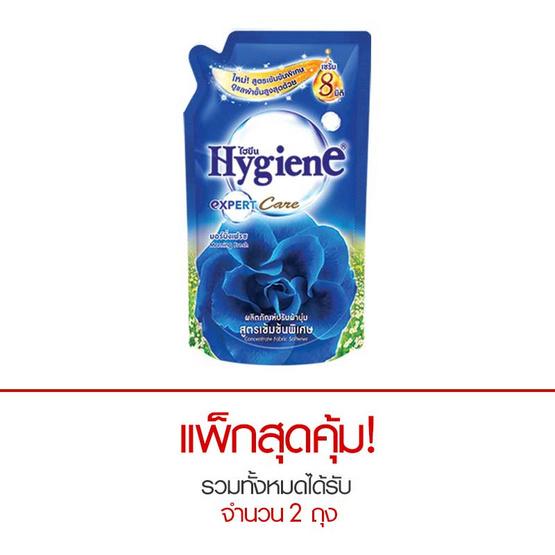 ไฮยีน ผลิตภัณฑ์ปรับผ้านุ่มเข้มข้น กลิ่นมอร์นิ่งเฟรช 580 มล. สีน้ำเงิน