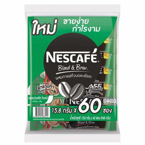 Nescafe เนสกาแฟ Blend & Brew เอสเปรสโซ โรสต์ 17.5 กรัม x 60 ซอง