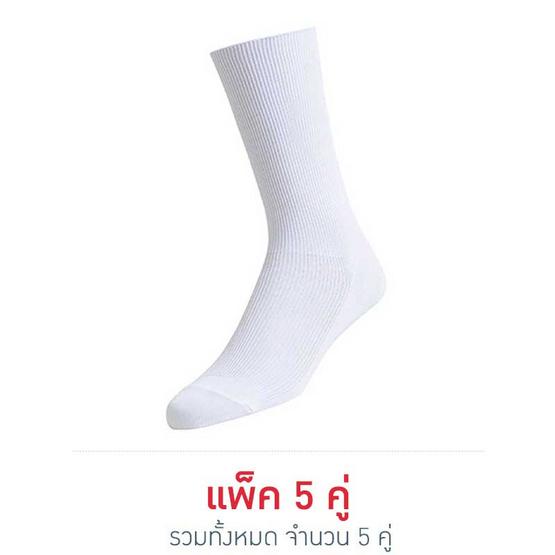 Pally ถุงเท้านักเรียน Crew Basic สีขาว แพ็ค 5 คู่