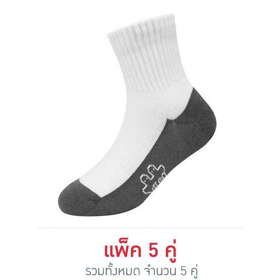 Pally ถุงเท้านักเรียน Ankle Basic สีขาว เทา แพ็ค 5 คู่