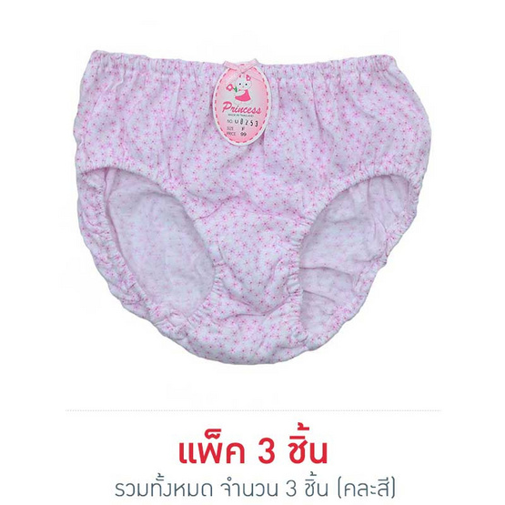 Princess Bra กางเกงชั้นในเด็กยางสอดพิมพ์ลายดอกไม้จิ๋ว คละสี แพ็ค 3