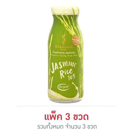 ไดมอนด์ เฟรช น้ำนมข้าวยาคูหอมมะลิ ออร์แกนิค ออริจินอล 180 มล. 3 ขวด