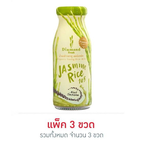 ไดมอนด์ เฟรช น้ำนมข้าวยาคูหอมมะลิ ออร์แกนิค ผสมงาดำ 180 มล. 3 ขวด