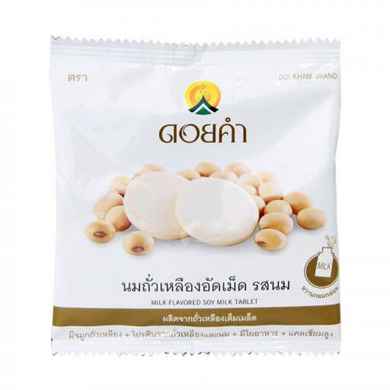 ดอยคำ นมถั่วเหลืองอัดเม็ด รสนม 25 กรัม (ยกแพ็ค 12 ซอง)