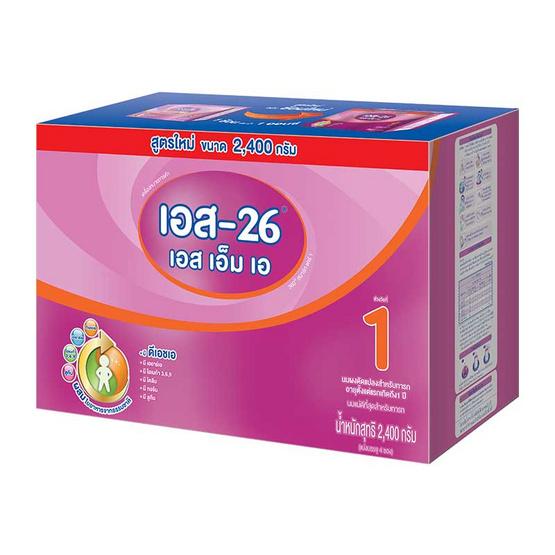 S-26 เอสเอ็มเอ นมผงดัดแปลงสำหรับทารก ช่วงวัยที่ 1 ขนาด 2400 กรัม