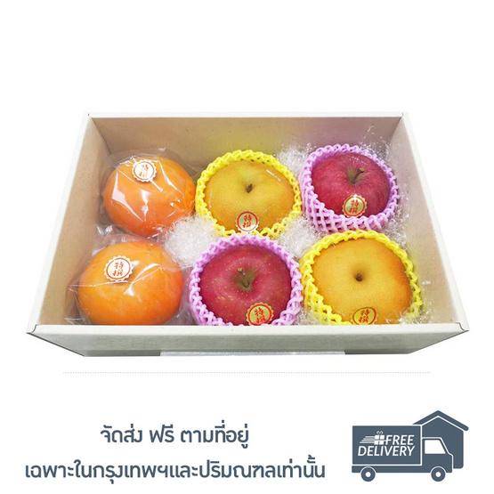 Jewel 9 พลับฟูยุ / แอปเปิ้ลวาเซะฟูจิ / นันชุยแพร์