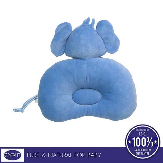 Enfant หมอนหลุมน้องช้าง สีฟ้า ขนาด 13 x 15 นิ้ว