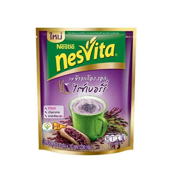 Nesvita เนสวีต้า ไรซ์เบอร์รี่ 23 กรัม x 10 ซอง