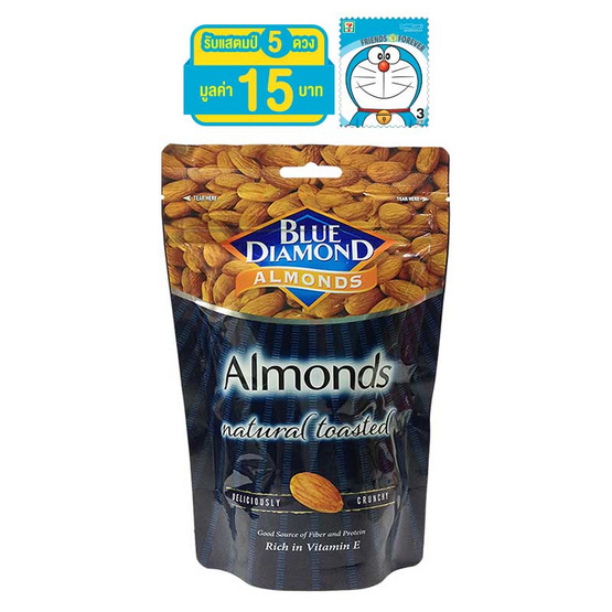 บลู ไดมอนด์ อัลมอนด์อบ 150 กรัม