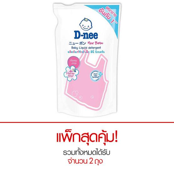 D-nee ซักผ้าเด็ก 600 มล. ถุงเติม สีชมพู