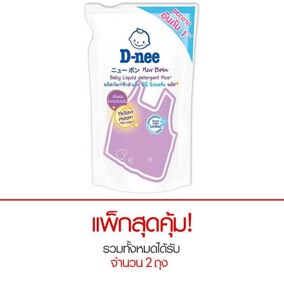 D-nee ซักผ้าเด็ก 600 มล. ถุงเติม สีม่วง