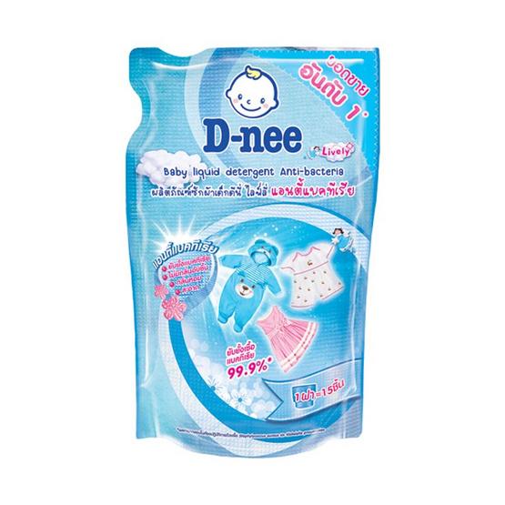 D-nee ซักผ้าเด็กไลฟ์ลี่ 600 มล. ถุงเติม สีฟ้า