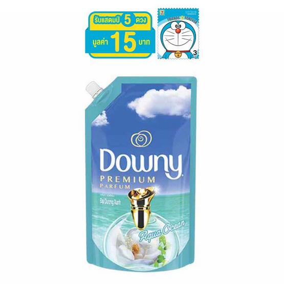 Downy ปรับผ้านุ่ม กลิ่นอควาโอเชี่ยน 490 มล. ถุงเติม สีฟ้า