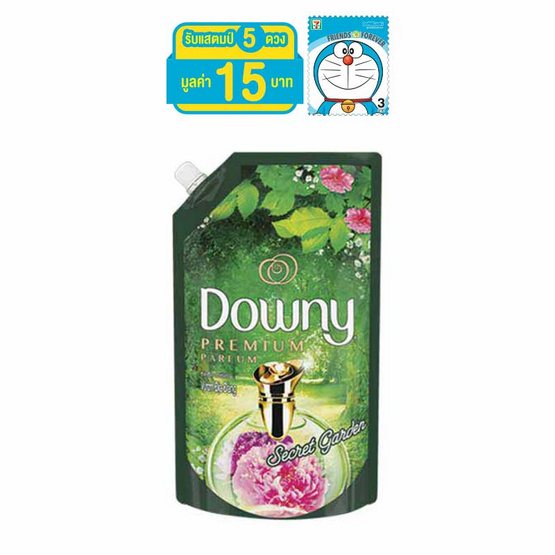 Downy ปรับผ้านุ่ม กลิ่นซีเคร็ทการ์เดน 490 มล. ถุงเติม สีเขียว