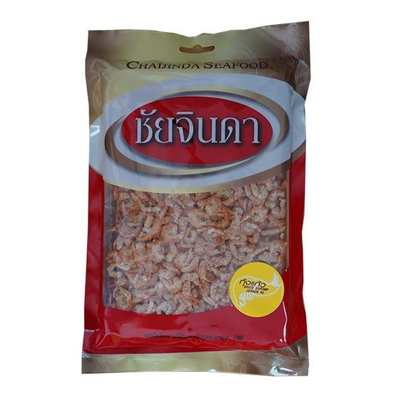 กุ้งแห้งไม่ใส่สี ชัยจินดา 250 กรัม