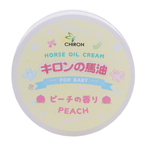 Chiron ครีมน้ำมันม้าสำหรับเด็ก 10 กรัม