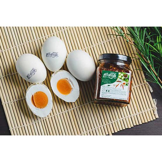 ศรีสกุล ชุดไข่เค็มต้มสุก & น้ำพริกเผาไข่เค็ม