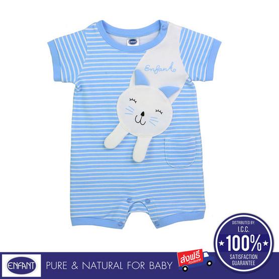 ENFANT ชุดหมีแขนสั้นลายขวาง สีฟ้า