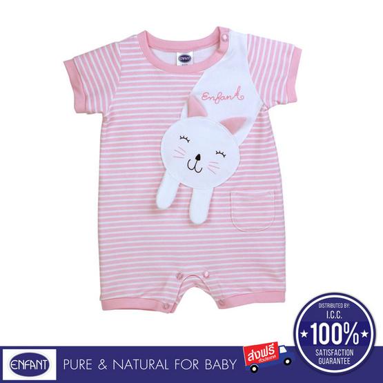 ENFANT ชุดหมีแขนสั้นลายขวาง สีชมพู
