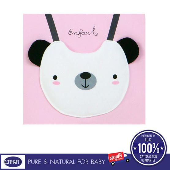ENFANT ชุดหมีกระเป๋าหน้าน้องหมี สีชมพู