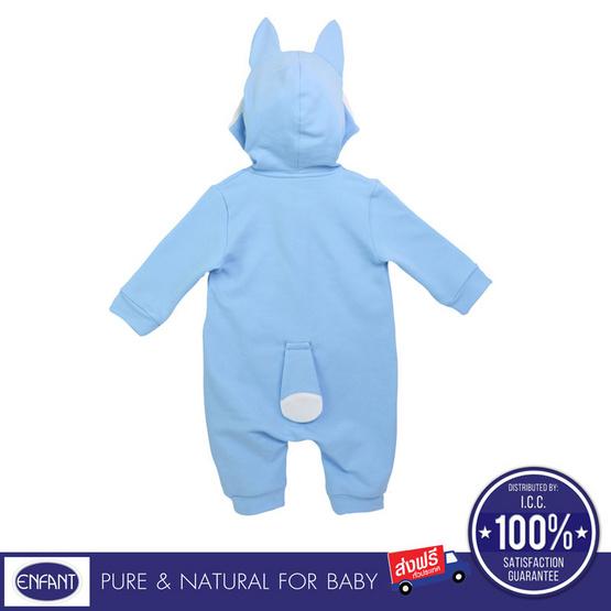 ENFANT ชุดหมีหมวกกระต่าย แบบซิป สีฟ้า