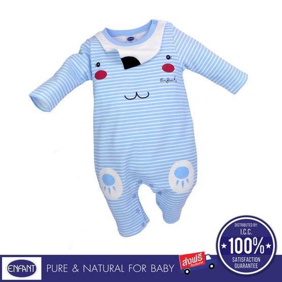 ENFANT ชุดหมีแขนยาว สีฟ้า