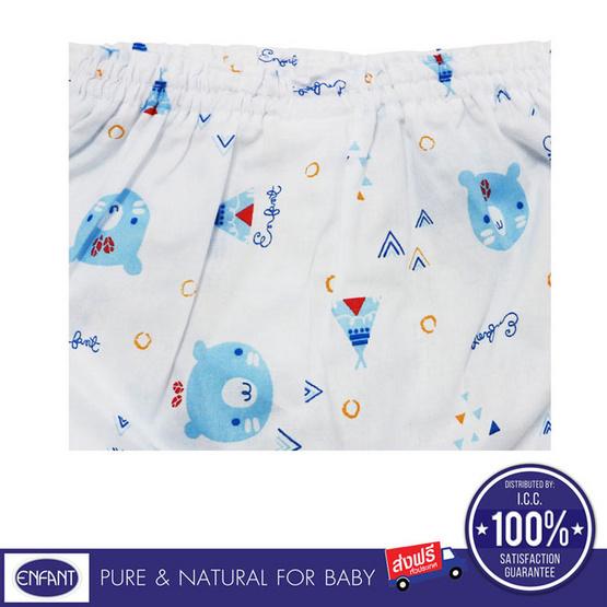ENFANT กางเกงขาสั้น ลายหมี สีขาวฟ้า