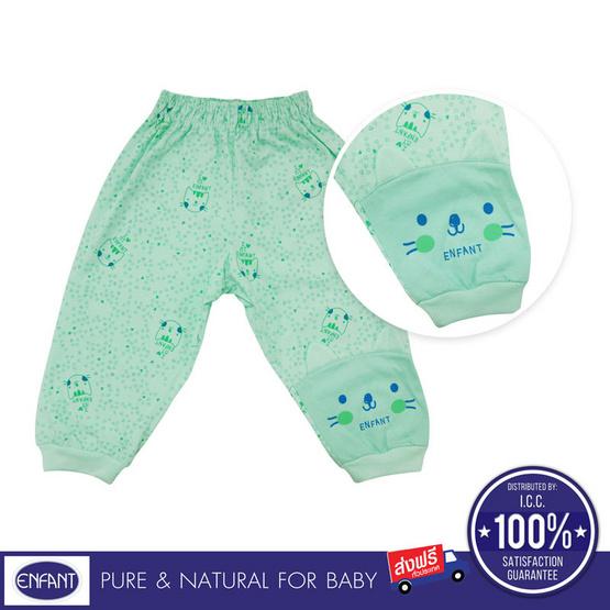 ENFANT Set เสื้อแขนยาวและกางกางเกงขายาวเด็ก ลายแมว