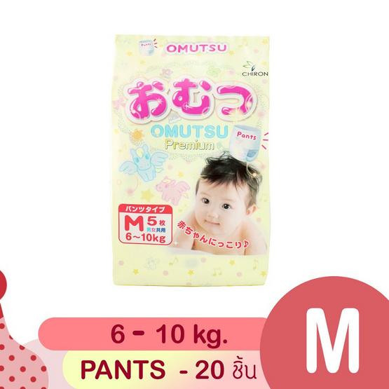 โอมุสึผ้าอ้อมเด็กแบบกางเกง ไซส์ M5 ชิ้น x 4 แพ็ค