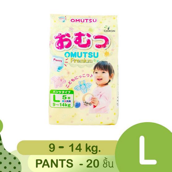 โอมุสึผ้าอ้อมเด็กแบบกางเกง ไซส์ L5 ชิ้น x 4 แพ็ค