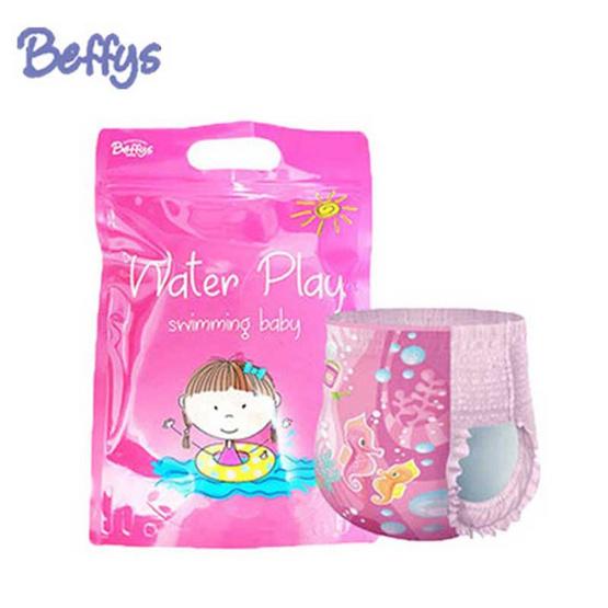 Beffys ผ้าอ้อมสำเร็จรูปแบบกางเกง ลงสระว่ายน้ำสีชมพู ไซส์ L 3 ชิ้น