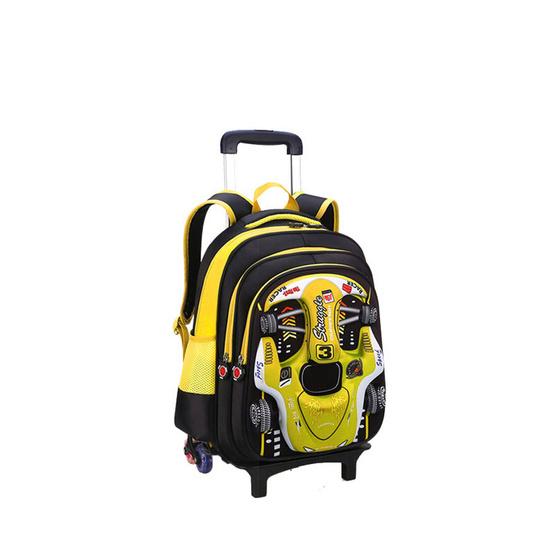 กระเป๋าลากเด็ก สีเหลือง