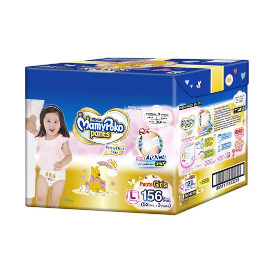 MamyPoko Pants Extra Dry Skin Girl TOY ไซส์ L 52 ชิ้น x 3 แพ็ค (ยกลัง)