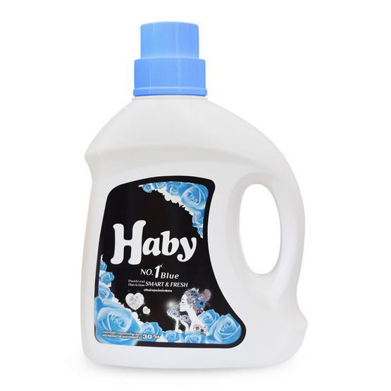 Haby ฮาบี้ ปรับผ้านุ่มเข้มข้นพิเศษ 1600 มล. No.1 บลู สมาร์ทแอนด์เฟรช (ยกลัง)