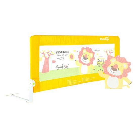Myoshin ที่กั้นเตียง สีเหลืองลายสิงโต