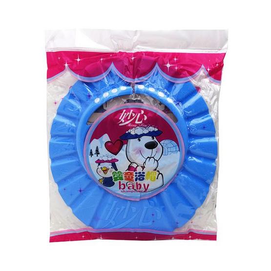 Myoshin หมวกอาบน้ำ สีฟ้า