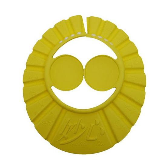 Myoshin หมวกอาบน้ำ สีเหลือง