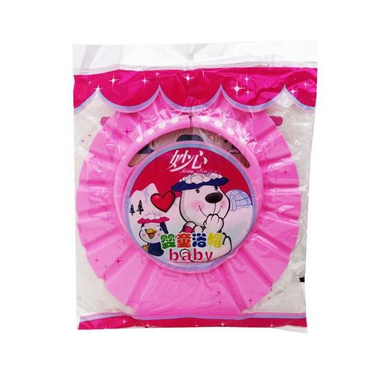 Myoshin หมวกอาบน้ำ สีชมพู