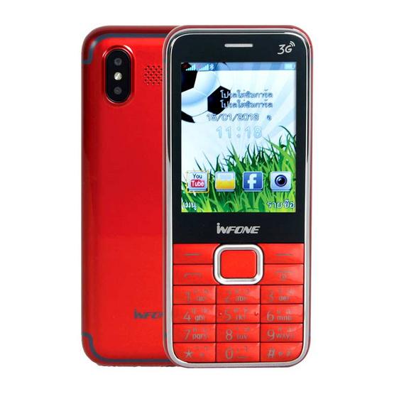 Infone โทรศัพท์ รุ่น i320PLUS 3G สีแดง