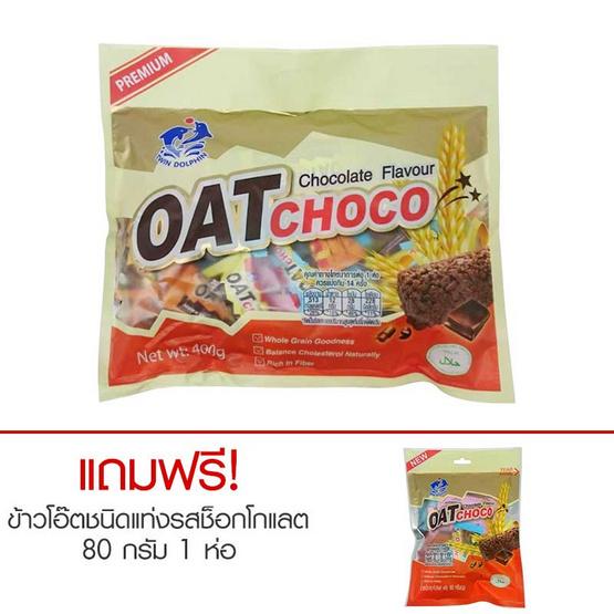 OAT CHOCO โอ๊ตช็อกโก รสช็อกโกแลต 400 กรัม