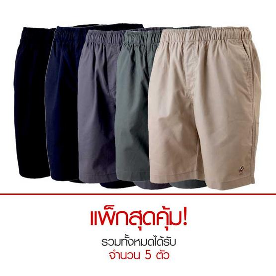 Beverly Hills (XL) Short Pants ชุดกางเกงขาสั้น