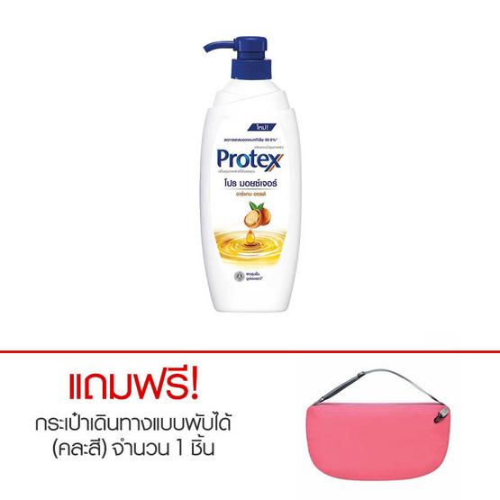 โพรเทคส์ โปร มอยซ์เจอร์ ครีมอาบน้ำ กลิ่นอาร์แกนออยล์ 400 มล.
