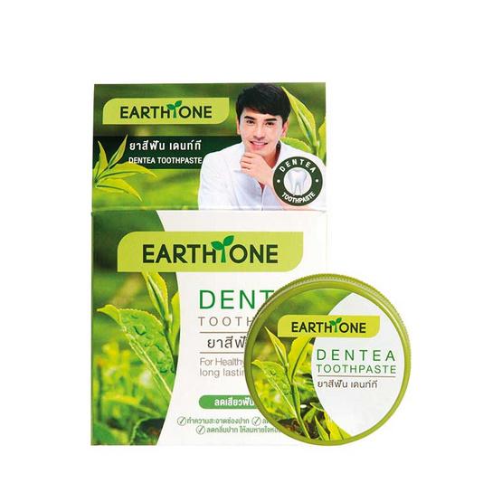 EARTHTONE ยาสีฟัน เดนท์ที 25 กรัม