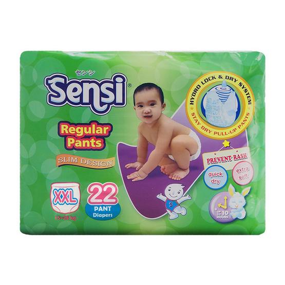 เซ็นซี่ผ้าอ้อมเด็กแบบกางเกงไซส์ XXL 22 ชิ้น