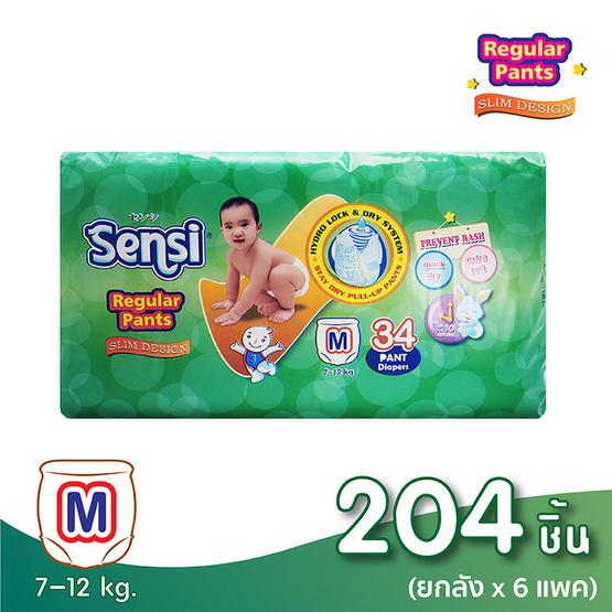 เซ็นซี่ผ้าอ้อมเด็กแบบกางเกงไซส์ M 34 ชิ้น x 6 แพ็ค
